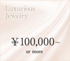 Luxurious Jewelry \100,000~ or more