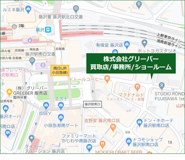 実店舗のアクセスマップ